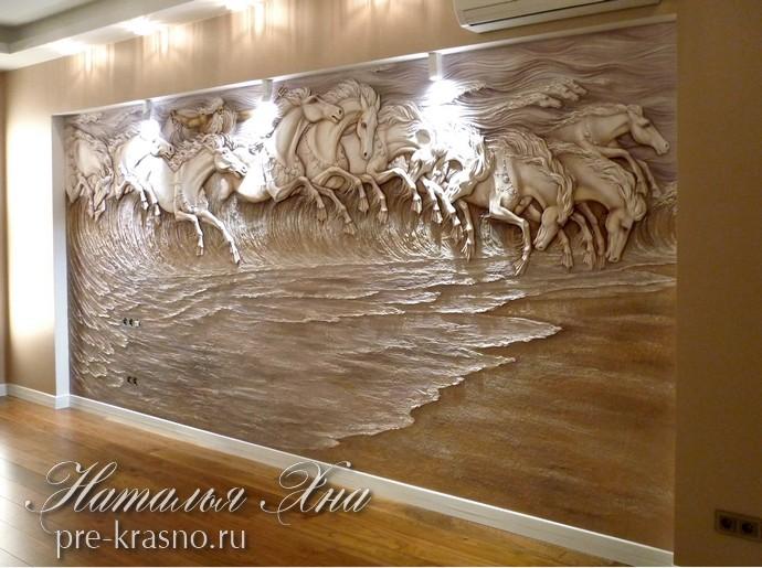 «Лошади Нептуна» Объемная лепка в гостиной по мотивам картины Walter Crane (Neptunes Horses)1892 г. Москва