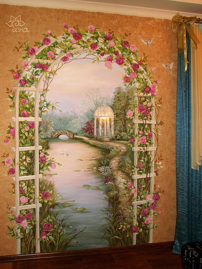 роспись стен в Балашихе арка в саду
