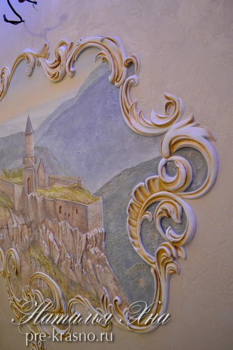 Объемная лепка в гостиной, барельеф классический фрагмент