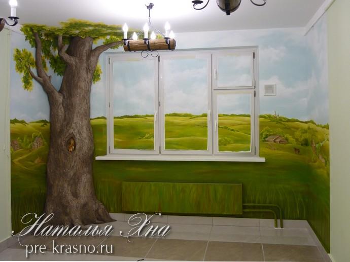 декоративное дерево