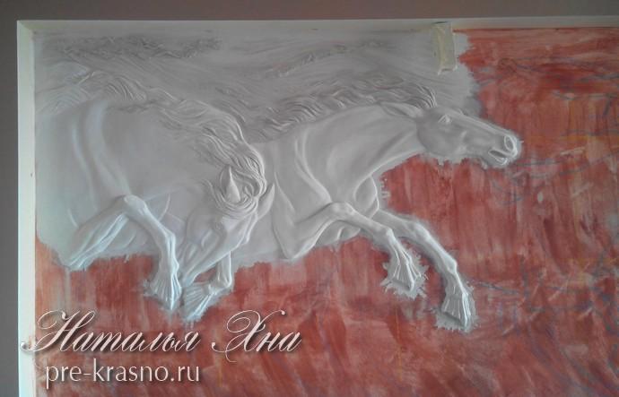 объемная лошадь
