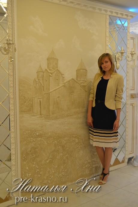 барельеф в коридоре москва